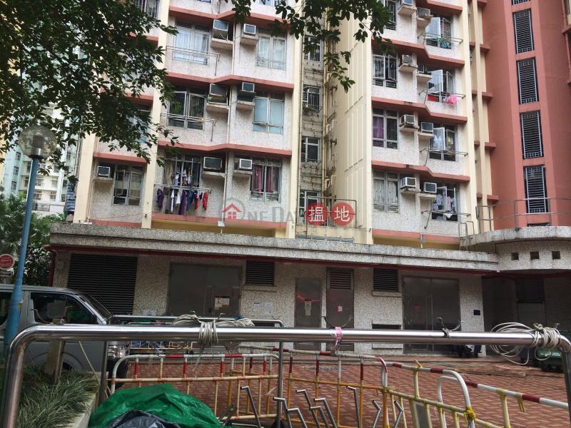 Ping Mei House, Ping Tin Estate (Ping Mei House, Ping Tin Estate) Lam Tin|搵地(OneDay)(1)