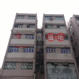 Siu Fung Building,Yuen Long, New Territories