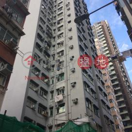 Poga Building,Shek Tong Tsui, Hong Kong Island