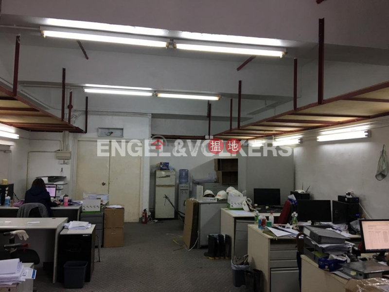 HK$ 7.7M, Harbour Industrial Centre, Southern District Studio Flat for Sale in Ap Lei Chau