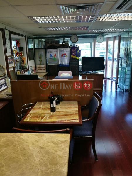 Property Search Hong Kong | OneDay | Office / Commercial Property Sales Listings 1123sq.ft Office for Sale in Tsim Sha Tsui