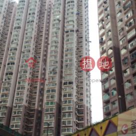 Tsuen Wan Centre Block 14 (Chengtu House),Tsuen Wan West, New Territories