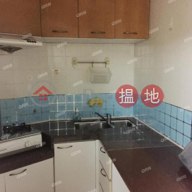Kong Shing Court (Block F) Aberdeen Centre | 2 bedroom Low Floor Flat for Rent|Kong Shing Court (Block F) Aberdeen Centre(Kong Shing Court (Block F) Aberdeen Centre)Rental Listings (XGGD804400972)_0