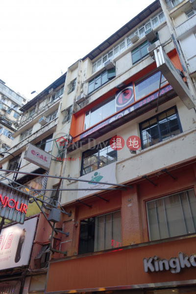 白沙道3號 (3 Pak Sha Road) 銅鑼灣|搵地(OneDay)(3)