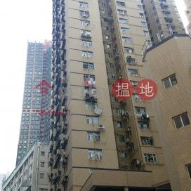 Kwong Chiu Terrace,Fortress Hill, Hong Kong Island