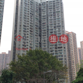 Yiu Wing House Yiu On Estate|耀安邨耀榮樓