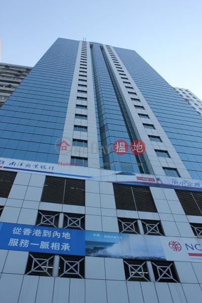 中銀信用卡中心 (BOC Credit Card Centre) 上環|搵地(OneDay)(3)