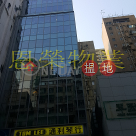 TEL 98755238|Wan Chai DistrictL Square(L Square)Rental Listings (KEVIN-0071215592)_0