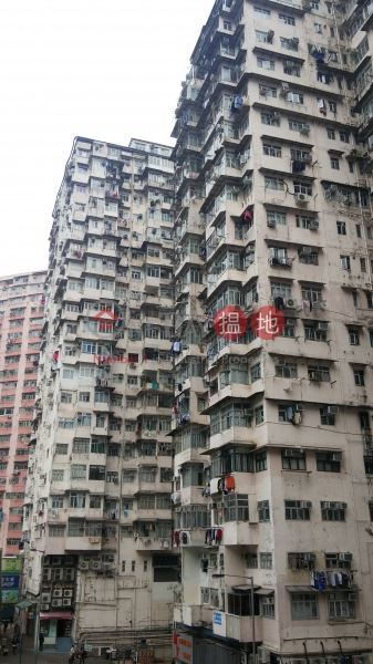 Oceanic Mansion (Oceanic Mansion) Quarry Bay|搵地(OneDay)(2)
