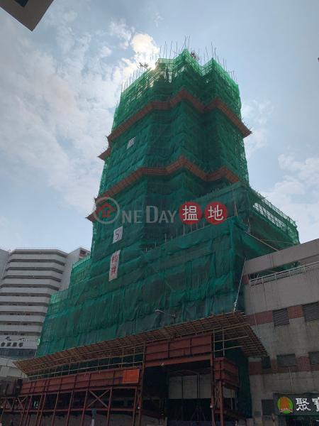 60 Ma Tau Wai Road (60 Ma Tau Wai Road) Hung Hom|搵地(OneDay)(1)