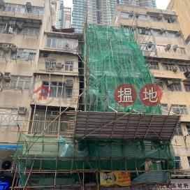 142 Tam Kung Road|譚公道142號