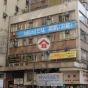 陽安大廈 (Yeung On Building) 東區筲箕灣道50-54號|- 搵地(OneDay)(4)