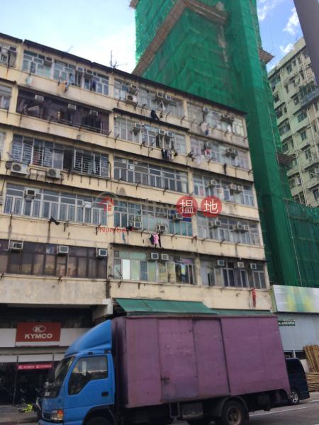 大角咀道241號 (241 Tai Kok Tsui Road) 大角咀|搵地(OneDay)(1)
