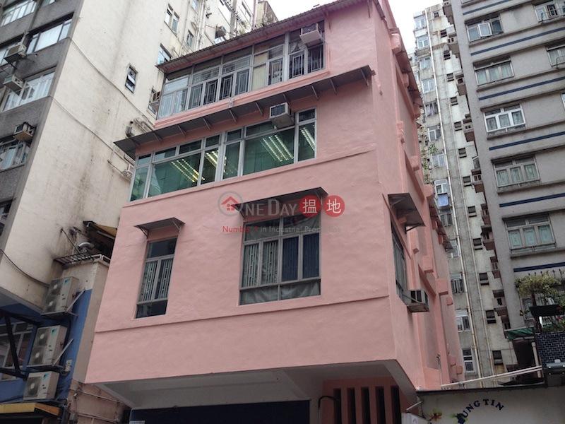 花園街225號 (225 Fa Yuen Street ) 太子|搵地(OneDay)(2)