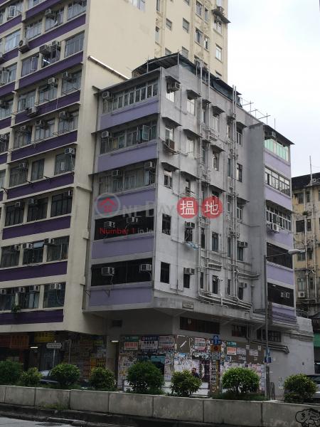 長沙灣道123號 (123 Cheung Sha Wan Road) 深水埗|搵地(OneDay)(2)