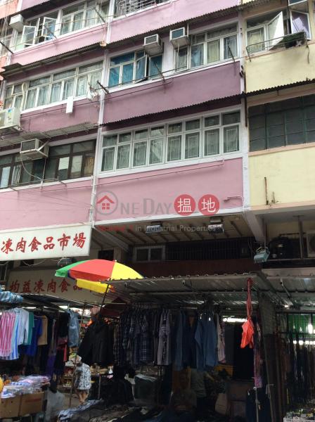 北河街84號 (84 Pei Ho Street) 深水埗|搵地(OneDay)(3)