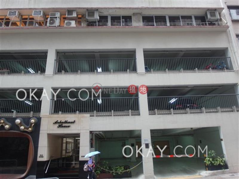 Tasteful 1 bedroom on high floor with parking   Rental   Arbuthnot House 亞畢諾大廈 Rental Listings