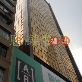 TEL: 98755238|Wan Chai DistrictNeich Tower(Neich Tower)Rental Listings (KEVIN-5223030200)_0