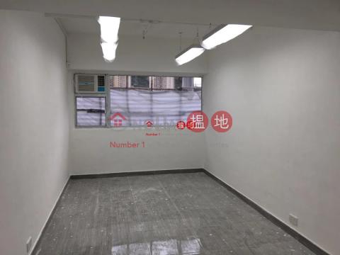 金運工業大廈 葵青金運工業大廈(Kingswin Industrial Building)出售樓盤 (play5-05068)_0