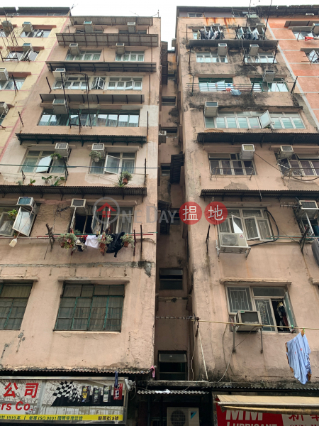 6 LUNG TO STREET (6 LUNG TO STREET) To Kwa Wan|搵地(OneDay)(1)