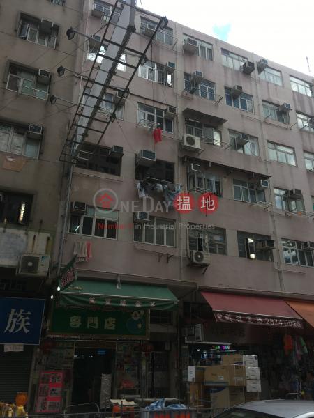福來樓 (Fook Loi Building) 元朗|搵地(OneDay)(3)