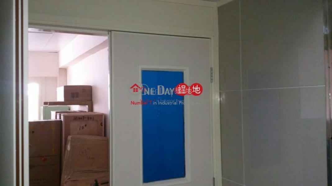 Property Search Hong Kong | OneDay | Industrial Rental Listings, Haribest Industrial Building