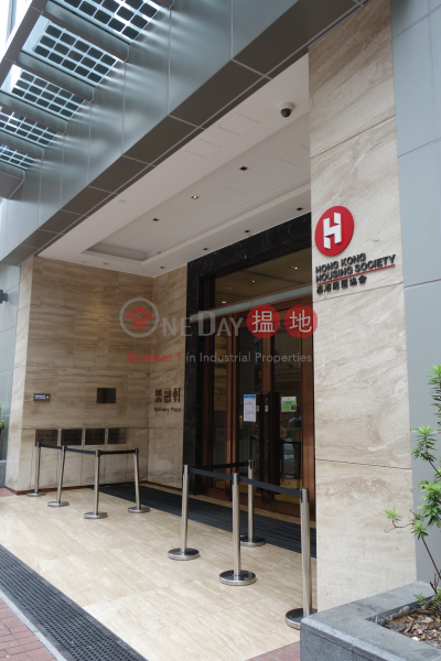 樂融軒 (Harmony Place) 筲箕灣|搵地(OneDay)(5)
