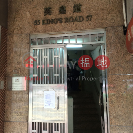 55 King\'s Road,Causeway Bay, Hong Kong Island