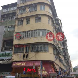 161A Fa Yuen Street|花園街161A號