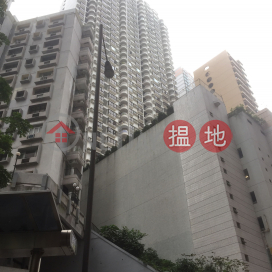 Elegant Terrace Tower 1|慧明苑1座
