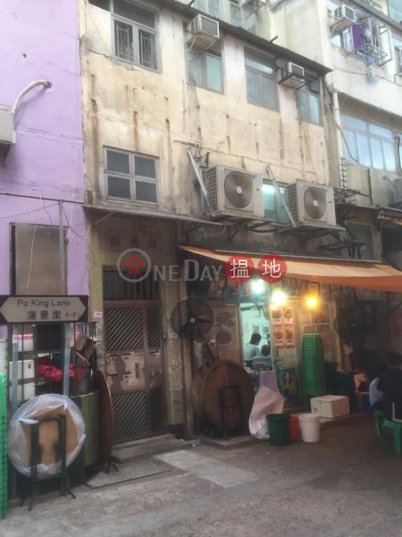 Hon Shing Building (Hon Shing Building) Tsz Wan Shan|搵地(OneDay)(3)
