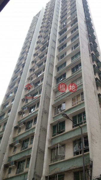 Fortwest (Fortwest) Quarry Bay|搵地(OneDay)(2)