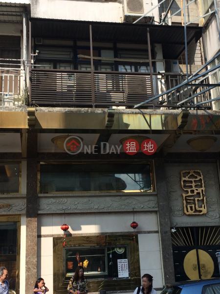 萬年街87號 (87 Man Nin Street) 西貢|搵地(OneDay)(2)