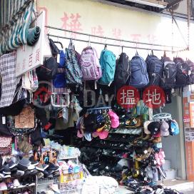 20-22 Choi Hung Road,San Po Kong, Kowloon