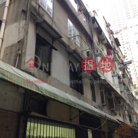 崇慶樓,西營盤, 香港島
