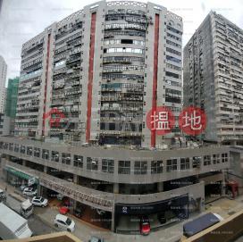 60816199 趙|葵青宏達工業中心(Vanta Industrial Centre)出售樓盤 (00177817)_0