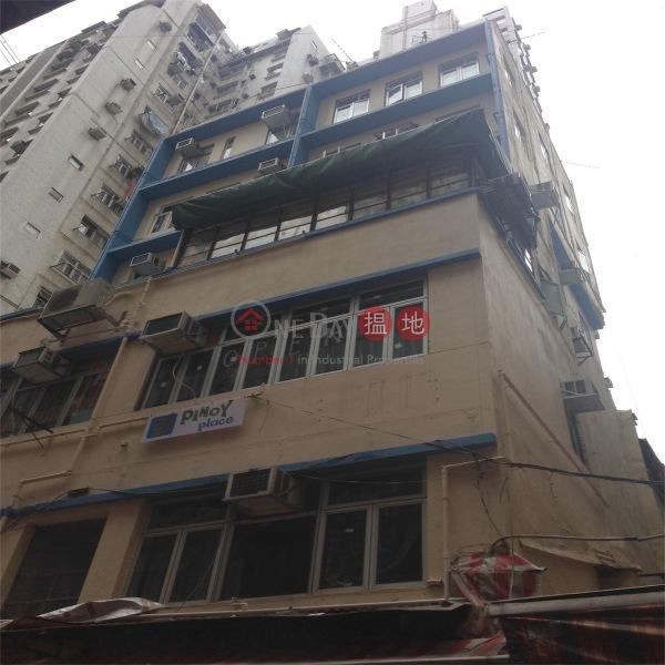 26 Stone Nullah Lane (26 Stone Nullah Lane) Wan Chai|搵地(OneDay)(3)
