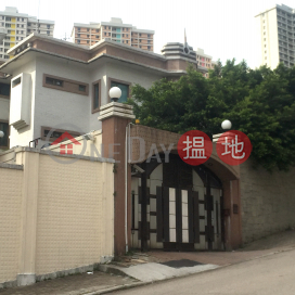 睦誠道5號,渣甸山, 香港島