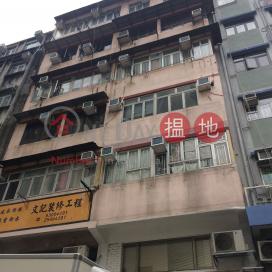 114-116 First Street,Sai Ying Pun, Hong Kong Island