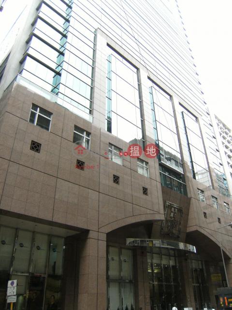 NANYANG PLAZA|Kwun Tong DistrictNan Yang Plaza(Nan Yang Plaza)Sales Listings (hung2-06275)_0