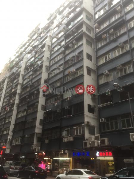 Whampoa Building (Whampoa Building) Hung Hom 搵地(OneDay)(1)