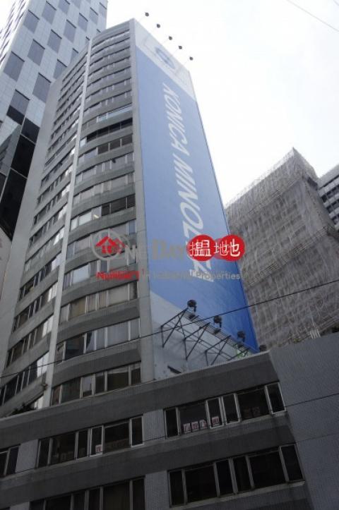德士古大廈|灣仔區德士古大廈(Caltex House)出售樓盤 (honsu-03393)_0