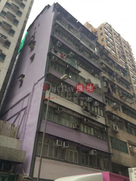 349 Queen\'s Road West (349 Queen\'s Road West) Sai Ying Pun 搵地(OneDay)(1)