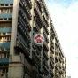 富恆工業大廈 (Fu Hang Industrial Building) 九龍城鶴園東街1號 - 搵地(OneDay)(1)