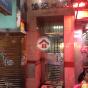 協德大廈 (Hip Tak Building) 葵青 搵地(OneDay)(3)