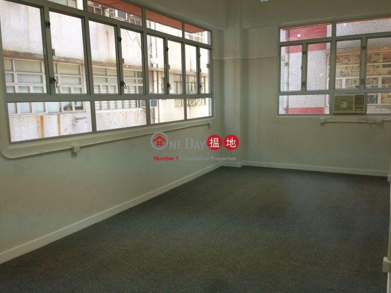 華達工業中心A座|葵青華達工業中心(Wah Tat Industrial Centre)出售樓盤 (wkhin-02231)