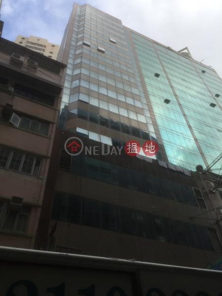 Wardley Centre (Wardley Centre) Tsim Sha Tsui|搵地(OneDay)(1)