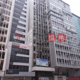 中興商業大廈,太子, 九龍