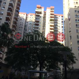 Mei Foo Sun Chuen Phase 5,Lai Chi Kok, Kowloon
