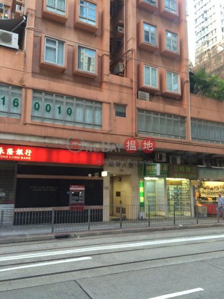 Shun Hing Building (Shun Hing Building) Kennedy Town|搵地(OneDay)(2)